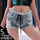 克妹Ke-Mei【AT50161】CLUB辛辣夜店釘釦馬甲綁帶破損感牛仔短褲