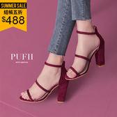 (現貨-黑35)PUFII-涼鞋 麡皮繞踝雙線粗跟高跟鞋涼鞋 2色-0426 現+預 春【CP14386】