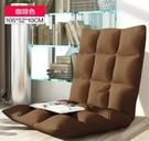 懶人沙發榻榻米坐墊單人折疊椅床上靠背椅飄窗椅懶人沙發椅3(主圖款)