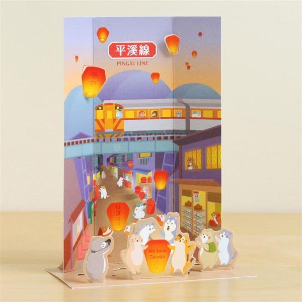 貓狗散步2D明信片/淡水【MIIN GIFT】