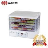 尚朋堂食物乾燥機SFD-27