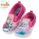 《布布童鞋》Disney冰雪奇緣粉色姐妹款輕便休閒鞋室內鞋(16~21公分) [ B7E733G ] 粉紅款