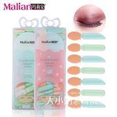 瑪莉安單頭眼影棒 海綿頭渲染刷眼影刷帶刷頭24支盒裝彩妝工具-大小姐韓風館