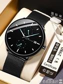 手錶男 男士手錶2021新款蟲洞概念高中生手錶男學生青少年潮流防水機械表 爾碩 交換禮物
