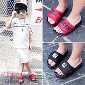 兒童休閒一字拖男童外出拖鞋中大童沙灘鞋室內居家鞋