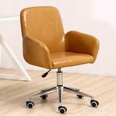 電腦椅 家用小巧書房椅子北歐靠背椅辦公椅宿舍轉椅簡約職員椅 rj2427『黑色妹妹』