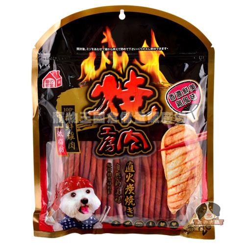 【寵物王國】燒肉工房-香濃鮮味雞肉棒300g
