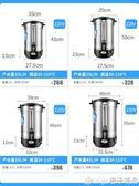 志高電熱開水桶304不銹鋼開水機商用燒水桶電開水器奶茶店熱水機   (橙子精品)