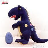 霸王龍公仔恐龍毛絨玩具抱枕布娃娃玩偶可愛男孩女生兒童生日禮物 igo電購3C