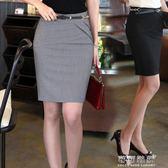 職業OL短裙正裝女裙子西裝中裙防皺修身一步裙包臀半身裙 可可鞋櫃