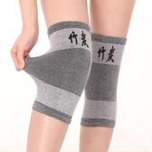 護膝保暖男女薄款老寒腿膝蓋護關節保護套護膝中老年人士運動冬季   koko時裝店