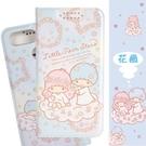 【雙子星】紅米6 甜心系列彩繪可站立皮套(花圈款)