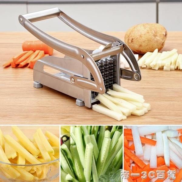 家用商用神器薯條機切土豆條蘿卜洋蔥黃瓜丁塊粒薯條切條器切條機【帝一3C旗艦】