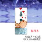 [XZ3 軟殼] Sony Xperia xz3 H8416 手機殼 保護套 外殼 貓戀魚