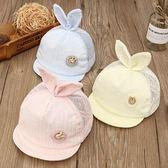 嬰兒帽子夏天遮陽三個月新生女寶寶薄款男童夏季透氣太陽公主涼帽  酷男精品館