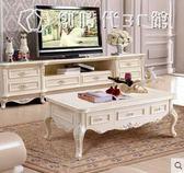 電視櫃組合實木小戶型電視機客廳地家具套裝 igo父親節禮物