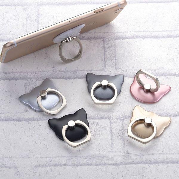 【買二送一】貓咪支架 懶人支架 指環支架 平板支架 360度旋轉 貓咪創意 金屬 指環 車載支架 通用