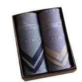 手帕禮盒 純棉方巾(兩件套)-商務時尚經典雅緻男配件3色73gd5【時尚巴黎】