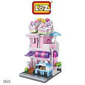 【愛瘋潮】LOZ 迷你鑽石小積木 街景系列-1621~1624 蛋糕店 汽水店 樂器行 書店 樂高積木