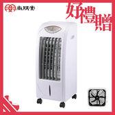 12/1前購買尚朋堂冰冷器扇 SPY-C200再送8吋DC扇