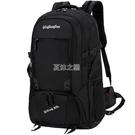 80升雙肩包男大容量旅行背包旅游戶外登山包女徒步運動行李包