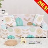 全包萬能通用彈力沙發套沙發墊單三人全蓋皮沙發罩巾簡約現代組合   沸點奇跡