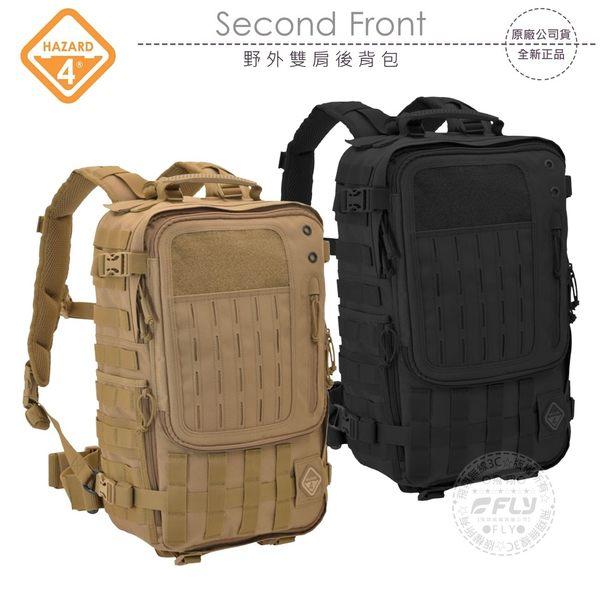 《飛翔無線3C》HAZARD 4 Second Front 野外雙肩後背包│公司貨│登山露營包 戶外旅遊包 相機攝影包