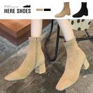 [Here Shoes]靴子-跟高5cm 純色絨面鞋面 方頭簡約純色 側拉鍊短靴 方頭靴-KW1322-1