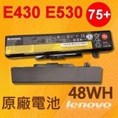 聯想 LENOVO E430 E530 原廠電池 E535 E540 E43 E49 E430 E440 E445 E335 V585 Z385 E430 E440 E530 E535 E540 75+