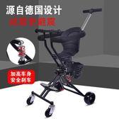 帶娃溜娃神器 嬰兒童折疊手推車小孩腳踏車1-6歲寶寶代步神器遛娃CY『韓女王』