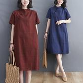 洋裝 中大尺碼 2021夏季新款復古文藝中式改良旗袍裙女中長款寬鬆棉麻格子連身裙