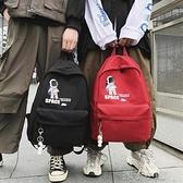 韓版雙肩電腦背包男書包休閒簡約時尚潮流百搭高中大學生旅行包 【全館免運】