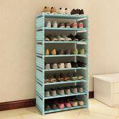 學生宿舍簡易鞋架多層收納鞋櫃簡約現代經濟型組裝防塵小鞋架子xw