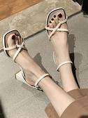 羅馬涼鞋女2021年新款ins潮方頭粗跟仙女風一字帶百搭中高跟鞋夏 伊蘿