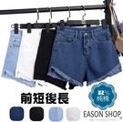 EASON SHOP(GU6744)前短...