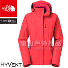 The North Face C816-G14紅毛丹粉 女 TB 防水保暖外套2335