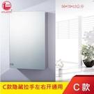不銹鋼浴室鏡櫃掛牆式鏡箱帶儲物收納櫃衛生間鏡子【C款拉絲隱藏50公分】
