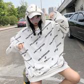 VK精品服飾 韓國風塗鴉連帽寬鬆字母滿版長袖上衣
