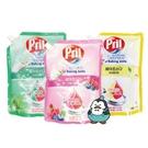 Pril 淨麗 小蘇打高效濃縮洗碗精 1000ml/包 : 草本、莓果、檸檬