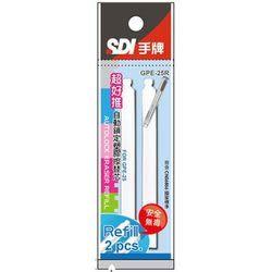 《☆享亮商城☆》GPE-25R 筆型橡皮擦芯 SDI
