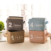 2個小號棉麻布藝桌面收納盒收納筐儲物盒折疊化妝品梳妝臺迷你雜物盒YYP【東京衣秀】