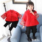 中大尺碼女童漢服 兩件套兒童加厚小女孩大紅色唐裝民族風小童寶寶套裝 js17416『科炫3C』