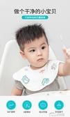 口水巾系列 寶寶圍嘴吃飯口水巾純棉紗布新生嬰兒360度可旋轉3條裝 好樂匯