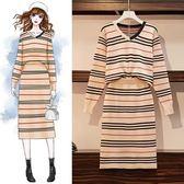 中大尺碼針織L-4XL胖mm顯瘦套裝條紋針織長袖毛衣半身裙兩件套4F034-A.0384韓依紡