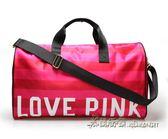 LOVE PINK旅行包玫紅條紋健身包女VS大容量手提行李袋防水運動包【米蘭街頭】