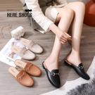 [Here Shoes] 2CM穆勒鞋 全防水金屬飾釦 防水防雨平底圓頭半包鞋 懶人鞋 雨鞋-AR2021