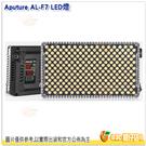 Aputure AL-F7 LED燈 公...