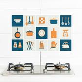 ✭米菈生活館✭【M181】印花卡通防油壁貼 自黏 耐高溫 防油污 貼紙 家用 灶台 磁磚 牆貼