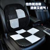 透氣汽車坐墊單片通用座墊PET環保塑料無毒座椅墊防滑涼爽 至簡元素