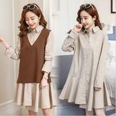 *漂亮小媽咪*韓國 兩件式 長袖 開扣 襯衫 洋裝 V領 背心 孕婦裝 魚尾裙 D1606